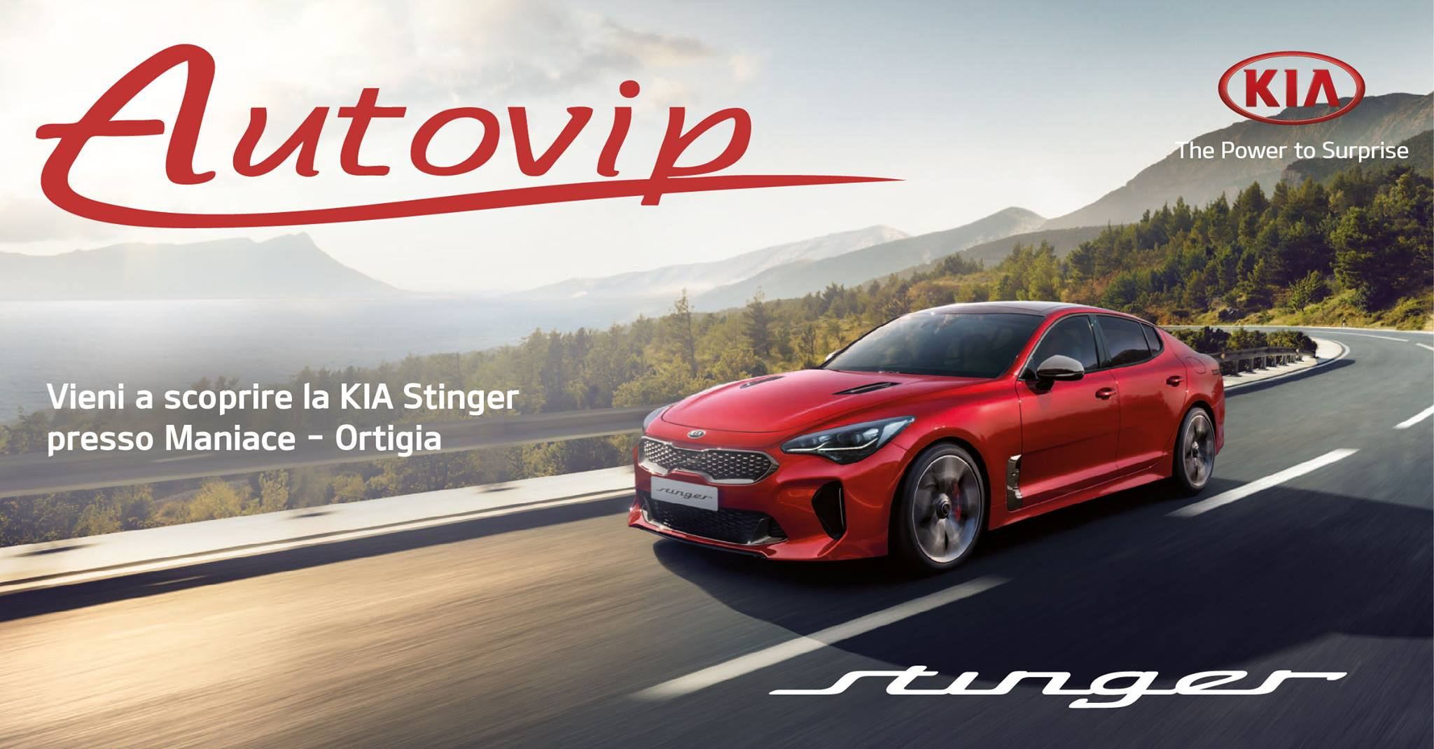 kia stinger night