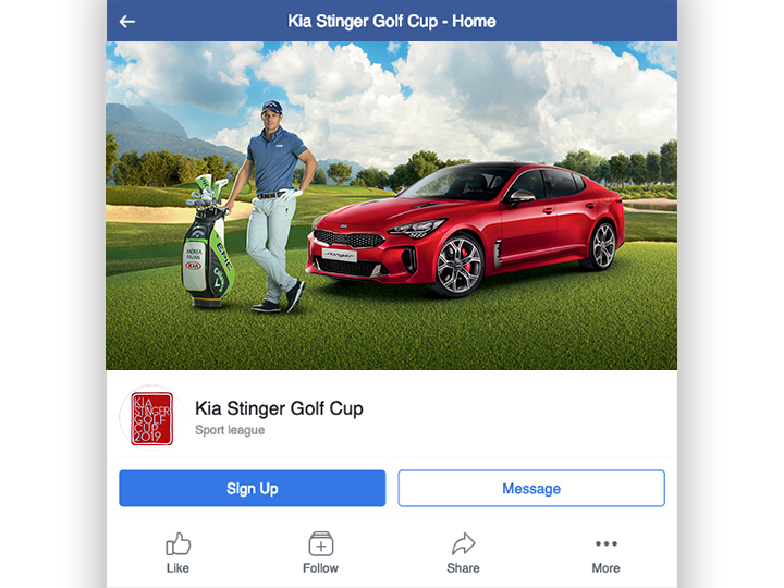 facebook - KIA golf