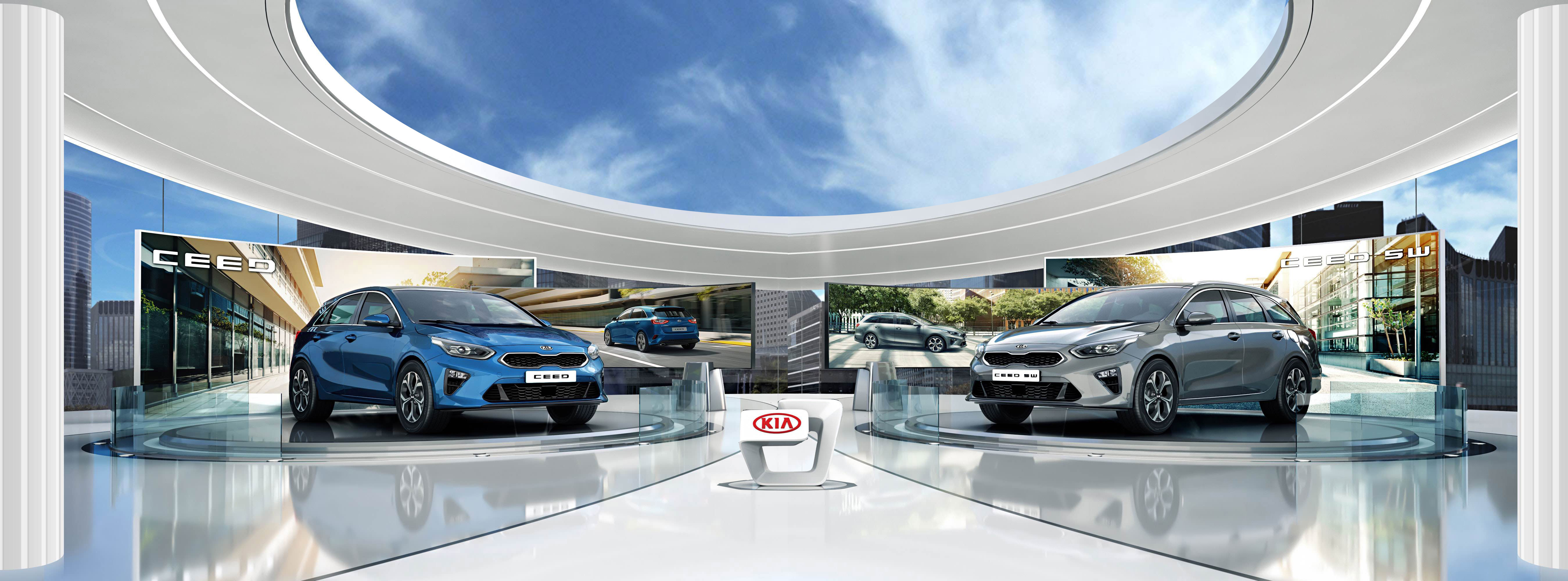 Kia Virtual Showroom
